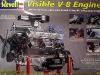 Visible V8